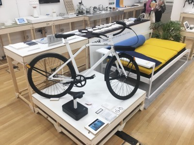 The EB 01 electric bike, showcased at the RCA MA Graduation Show in London.